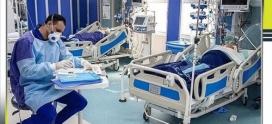 ضرورت واکسن کرونا برای مبتلایان به کووید ۱۹