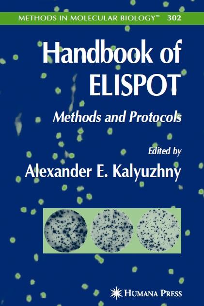 راهنمای روش های ELISPOT