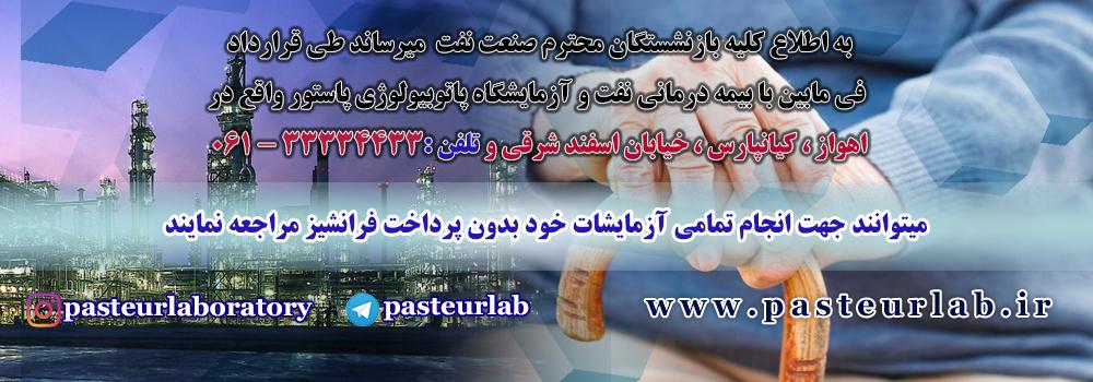 pasteur-banner-site_16e12079272f7b63a35da1b9f55ba60b-1