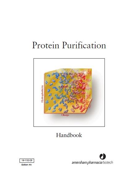 راهنمای تخلیص پروتئین